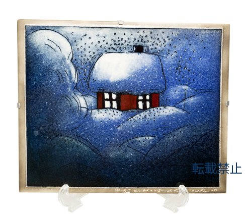 【送料無料】アラビア ヘルヤ(Helja Liukko Sundstrom) ウィントリーハウス 1988年 陶板画 25cm
