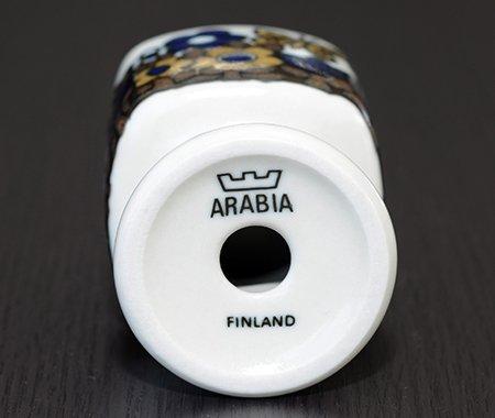 アラビア カレワラ イヤーエッグカップ 1979年 ARABIAの写真No.4