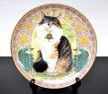ダンバリーミント Cats Around the World フランス キャットプレート