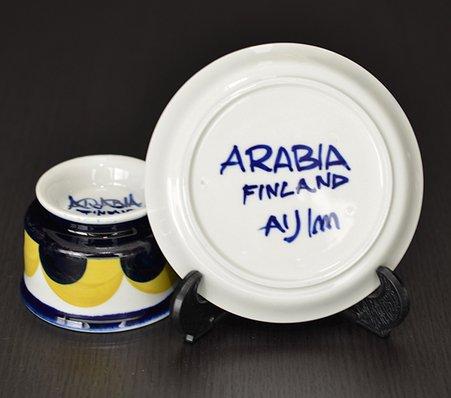 【送料無料】アラビア パジュ デミタスカップ&ソーサー ARABIA Pajuの写真No.5
