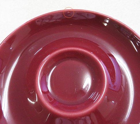 ローゼンタール テラロッサ/Terra Rossa カップ&ソーサー Rosenthal の写真No.6