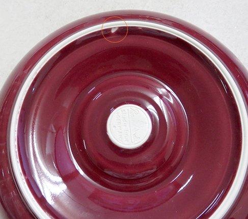 ローゼンタール テラロッサ/Terra Rossa カップ&ソーサー Rosenthal の写真No.7