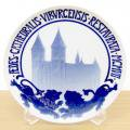 ◇【送料無料】B&G/ビングオーグレンダール ビボル大聖堂の修復記念