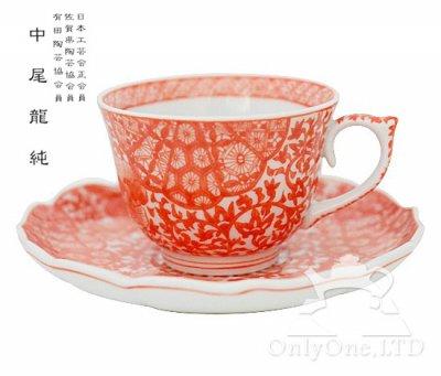 【送料無料】【新品】有田焼 染龍窯 染付鳳凰紅唐草 コーヒーカップ&ソーサー/珈琲碗皿の写真