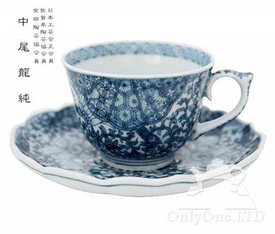 【送料無料】【新品】有田焼 染龍窯 染付鳳凰唐草 コーヒーカップ&ソーサー/珈琲碗皿の写真