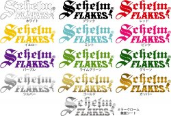 SCHELM FLAKES ステッカー<img class='new_mark_img2' src='https://img.shop-pro.jp/img/new/icons14.gif' style='border:none;display:inline;margin:0px;padding:0px;width:auto;' />