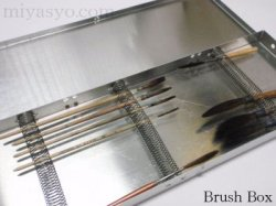 Aluminum Brush Box ブラシケース