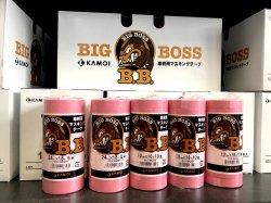 BIG BOSS 車両塗装用 マスキングテープ