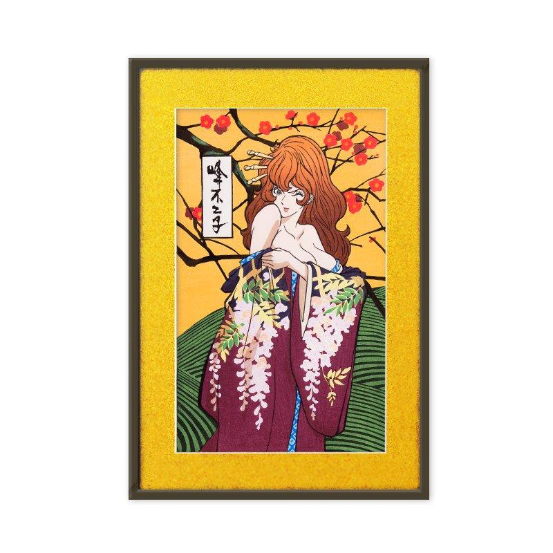 木版画「ルパン三世浮世絵木版画 大判 峰不二子」(翌月中旬以降順次発送)