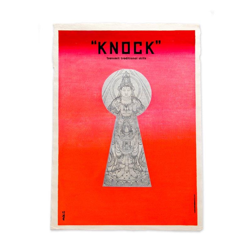 木版画ポスター 内田喜基「Knock key_red」