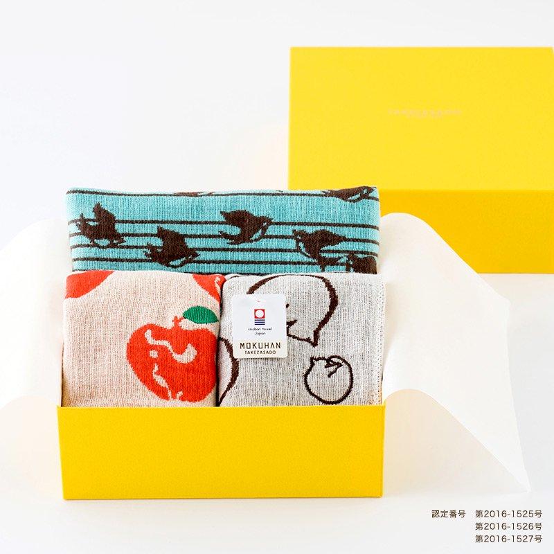MOKUHAN 今治タオル タオルハンカチ BOX入り3枚セット