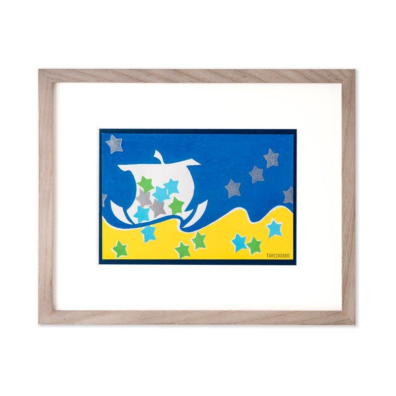 木版画 原田裕子「季節の木版画 星の宝舟」
