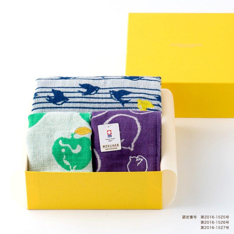 MOKUHAN 今治タオル タオルハンカチ BOX入り3枚セットB