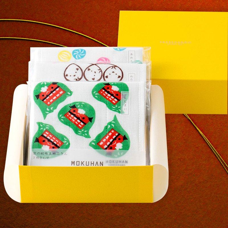 MOKUHAN 京の蚊帳生地ふきん お正月BOX入り3枚セット