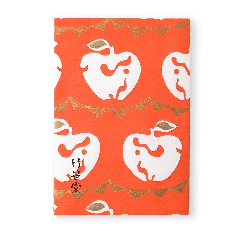 ブックカバー りんご子象(全2色)