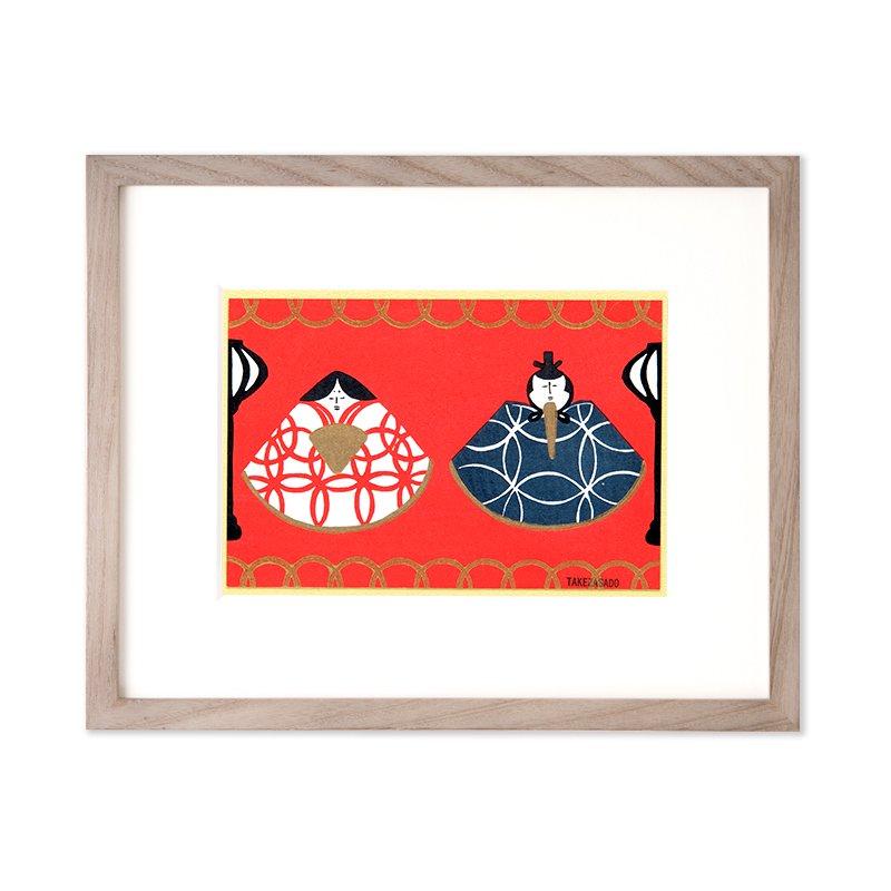 木版画 原田裕子「季節の木版画 ひいな」
