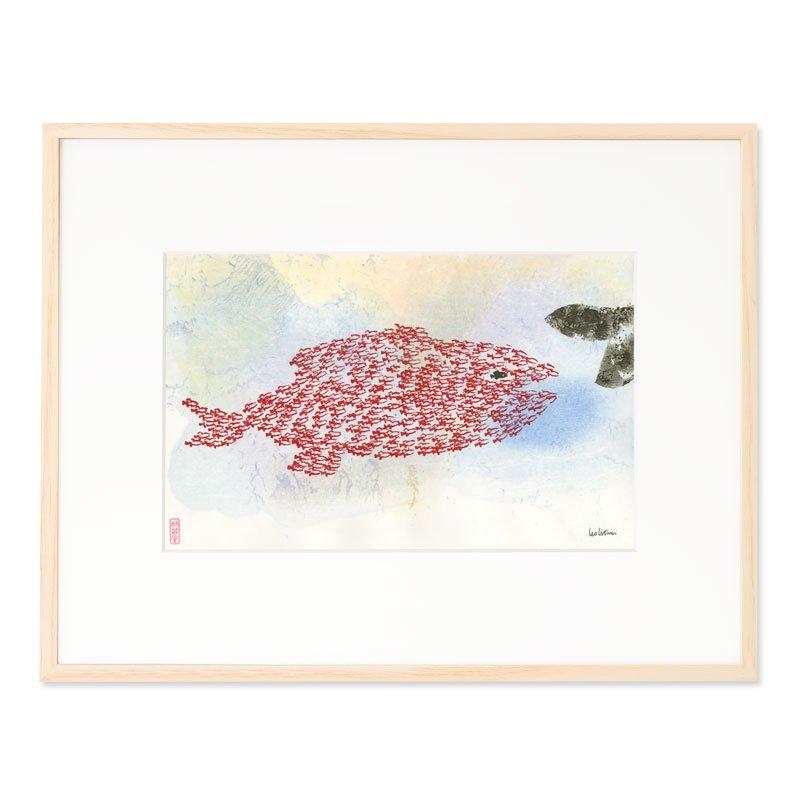 木版画 レオ・レオニ「スイミー」(翌月中旬以降順次発送)