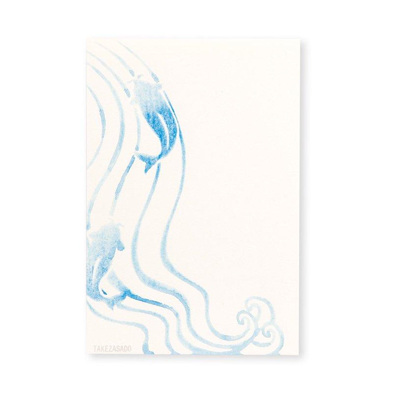 版画絵ハガキ 鯉の滝のぼり