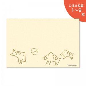 年賀状2019 蹴鞠(1-9枚)