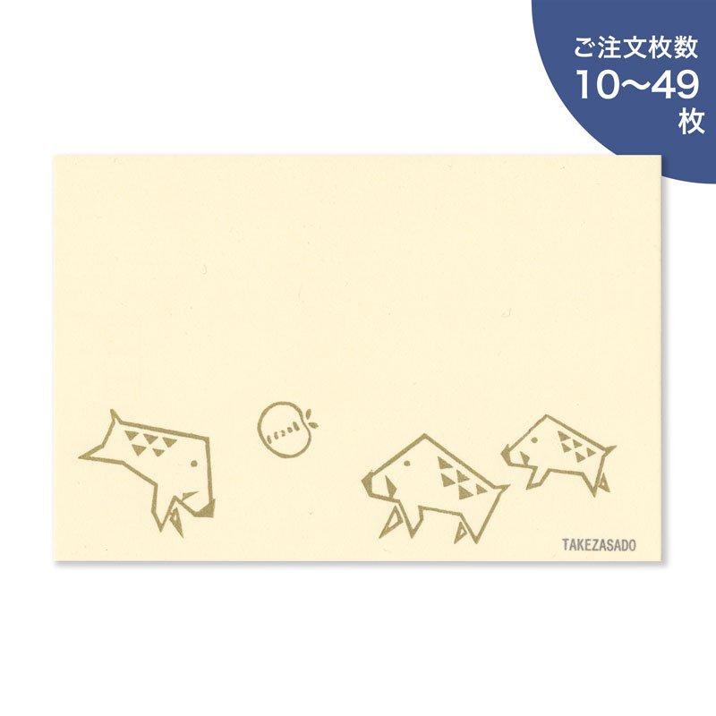 年賀状2019 蹴鞠(10-49枚)【受注制作 ※完成後順次発送】