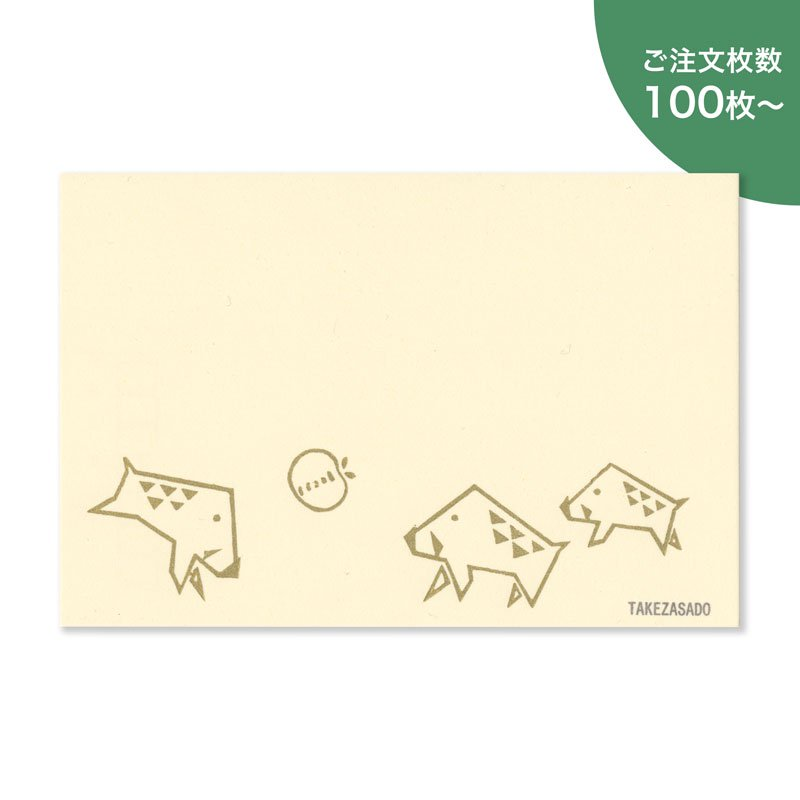 年賀状2019 蹴鞠(100枚以上)【受注制作 ※完成後順次発送】