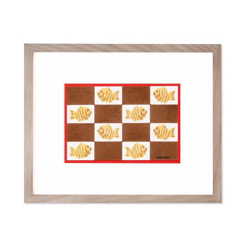 木版画 原田裕子「季節の木版画 鯛焼市松」