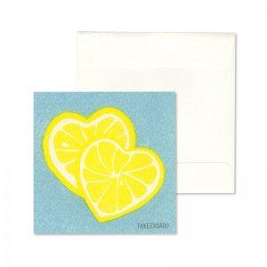 プチカルテ レモンハート