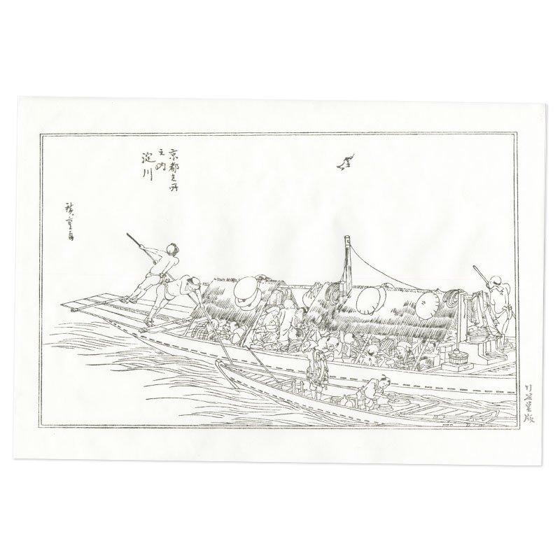 浮世絵和紙 歌川広重「京都名所之内 淀川」
