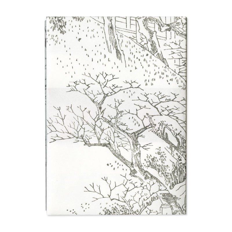 ブックカバー 歌川広重「京都名所之内 通天橋ノ紅楓」