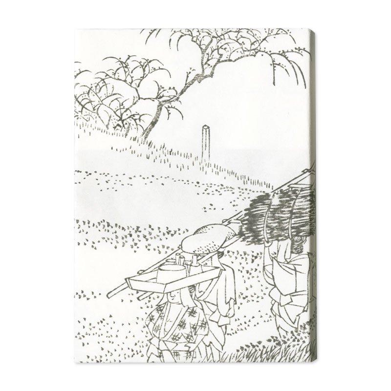 ブックカバー 歌川広重「京都名所之内 八瀬之里」
