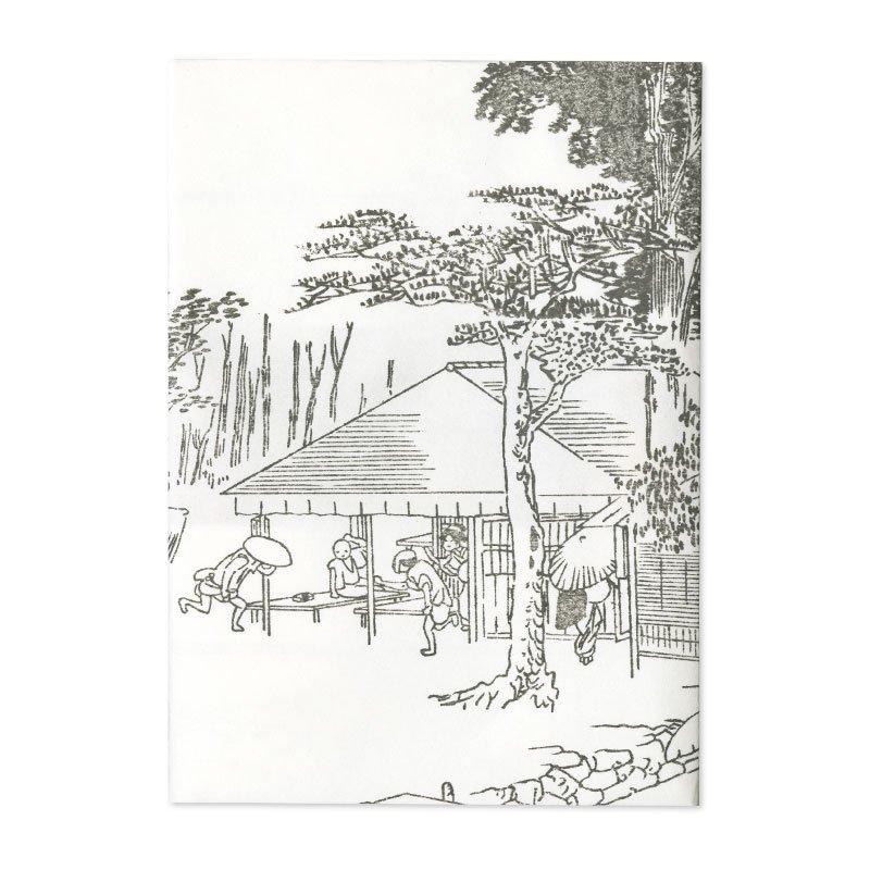 ブックカバー 歌川広重「京都名所之内 糺川原之夕立」