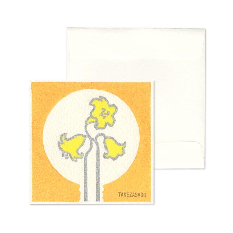 プチカルテ lily light
