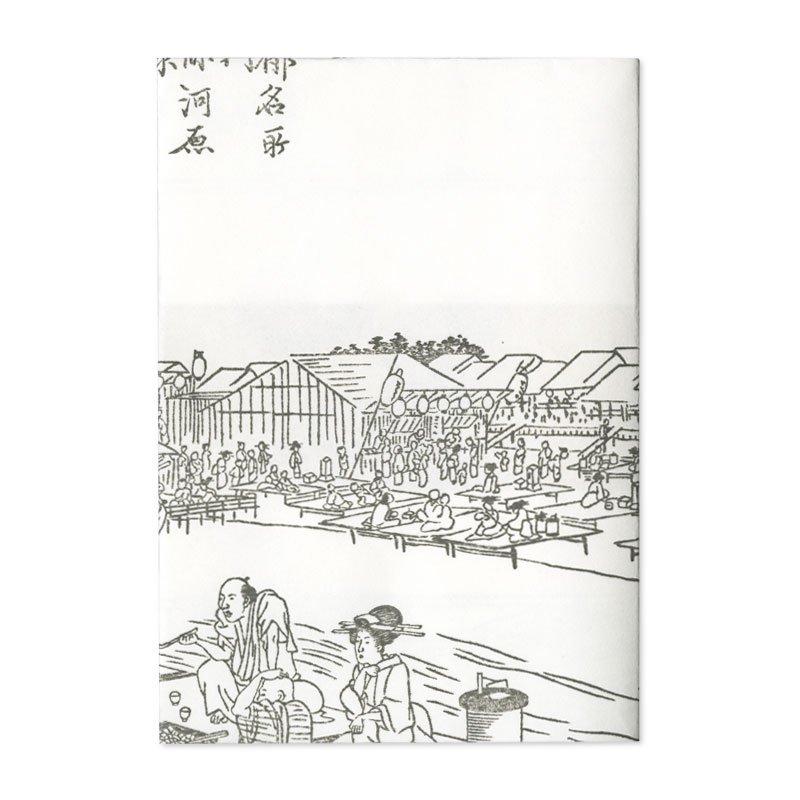 ブックカバー 歌川広重「京都名所之内 四条河原夕涼」