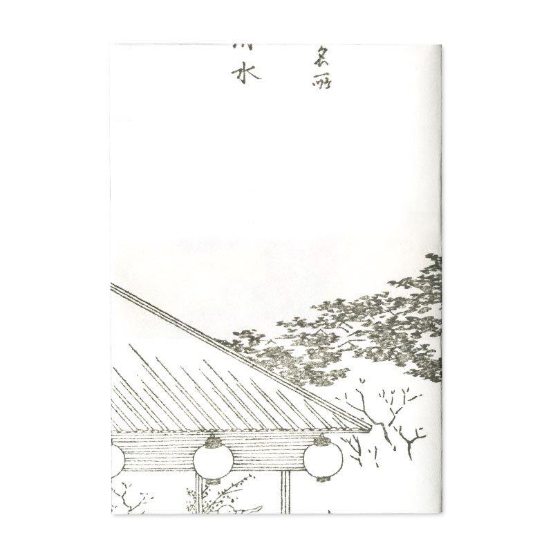 ブックカバー 歌川広重「京都名所之内 清水」