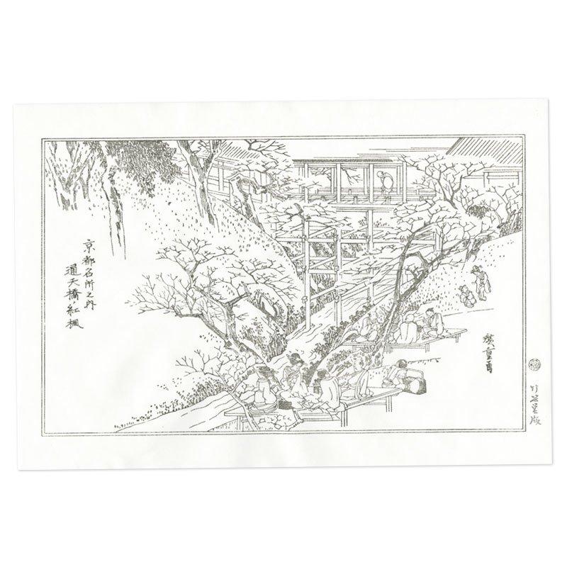 浮世絵和紙 歌川広重「京都名所之内 通天橋ノ紅楓」