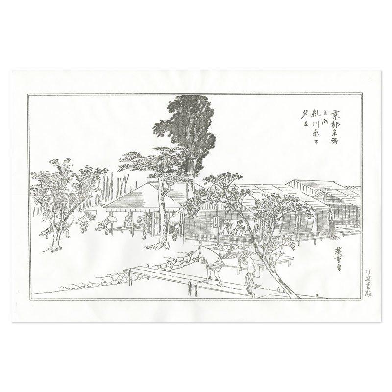 浮世絵和紙 歌川広重「京都名所之内 糺川原之夕立」