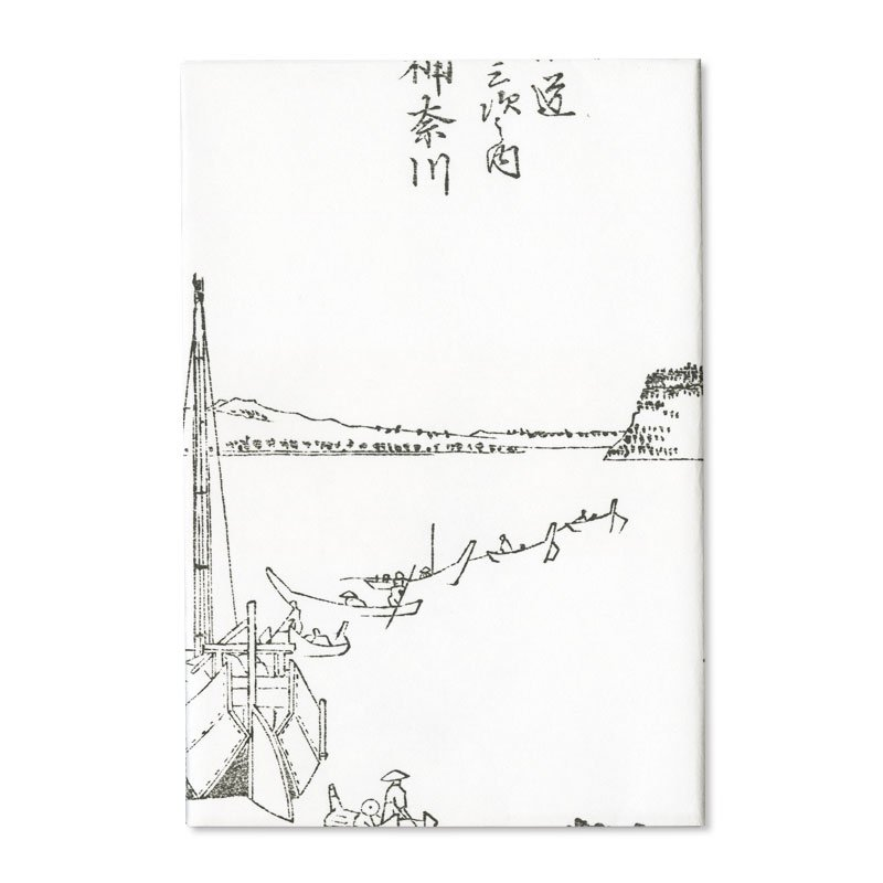 ブックカバー 歌川広重「東海道五十三次之内 神奈川」