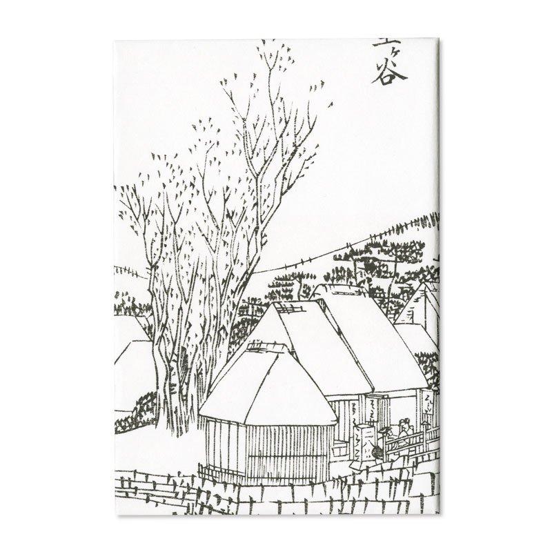 ブックカバー 歌川広重「東海道五十三之内 保土ヶ谷」