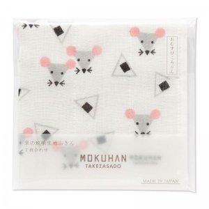 MOKUHAN 京の蚊帳生地ふきん「おむすびころりん」