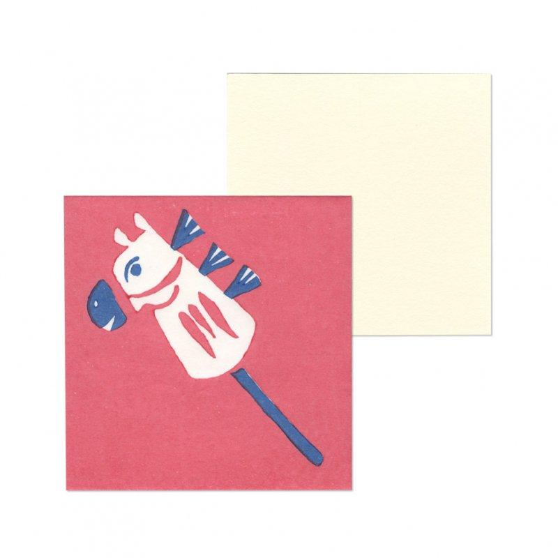 ポチ袋二つ折り 郷土玩具シリーズ 馬(1枚入・カード付)
