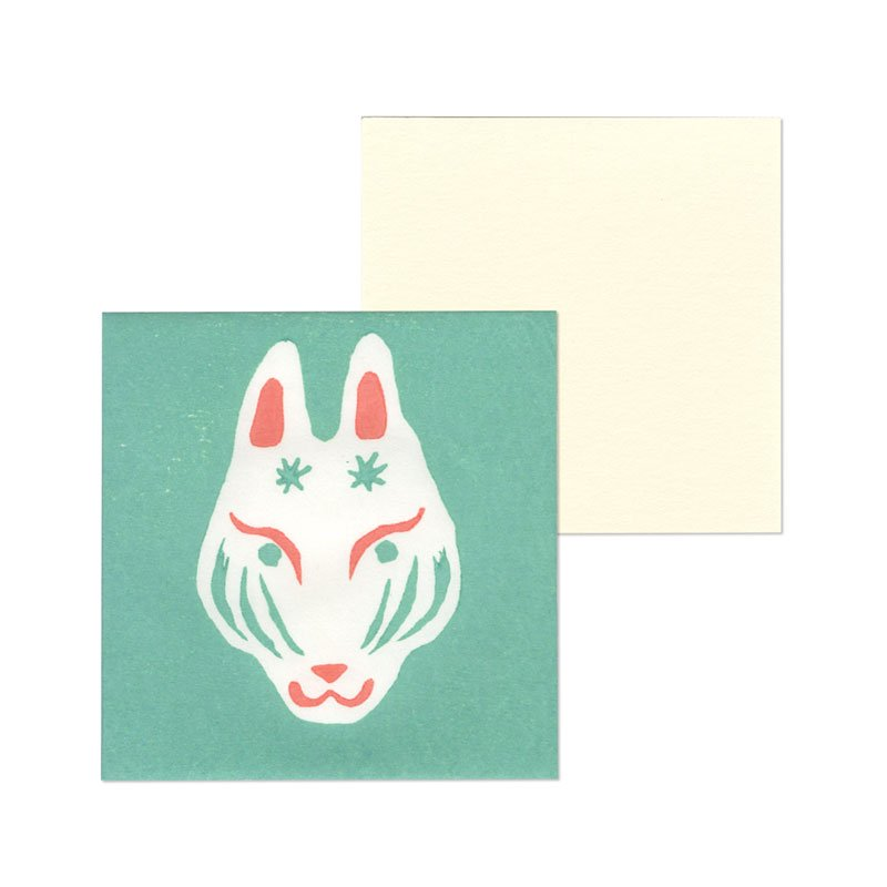 ポチ袋二つ折り 郷土玩具シリーズ 狐(1枚入・カード付)