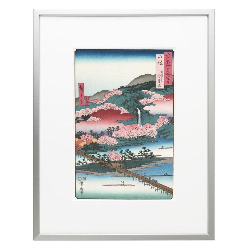 浮世絵 歌川広重 六十余州名所図会 山城 あらし山 渡月橋