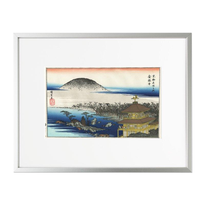 浮世絵 歌川広重 京都名所之内 金閣寺