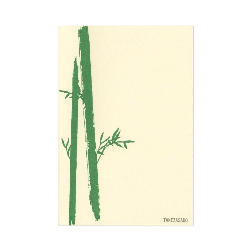版画の絵はがき 京の植物 若竹