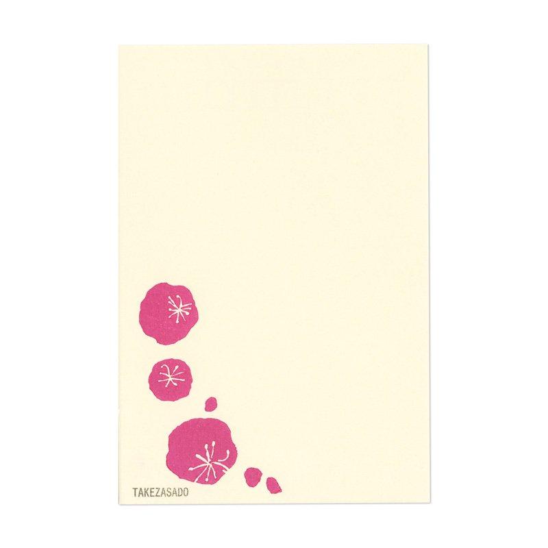 版画の絵はがき 京の植物 梅玉