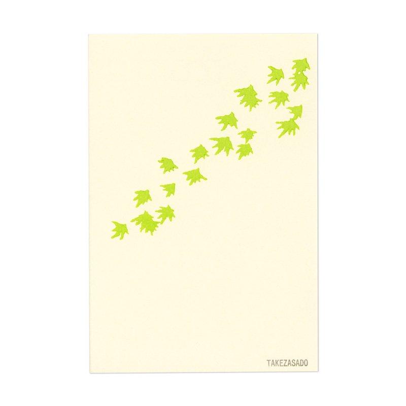版画の絵はがき 京の植物 青楓