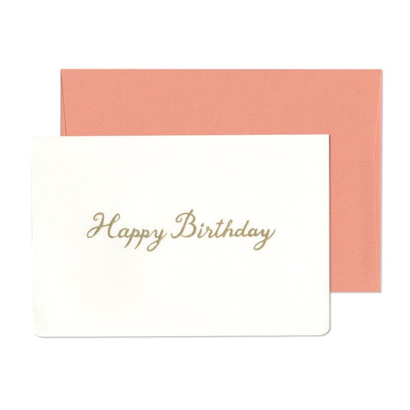 グリーティングカード 贈ることば Happy Birthday