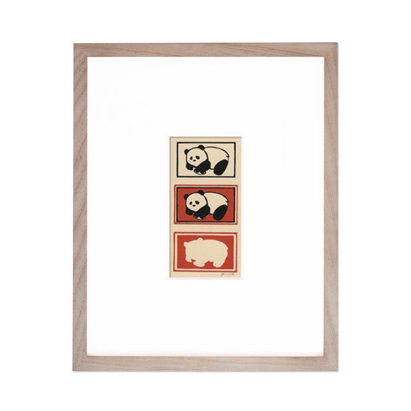 木版画 原田裕子「木版採集シリーズ パンダ」