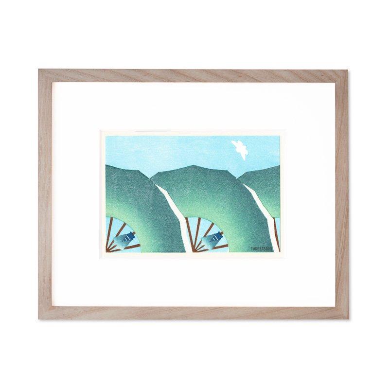 木版画 原田裕子「季節の木版画 夏の風」