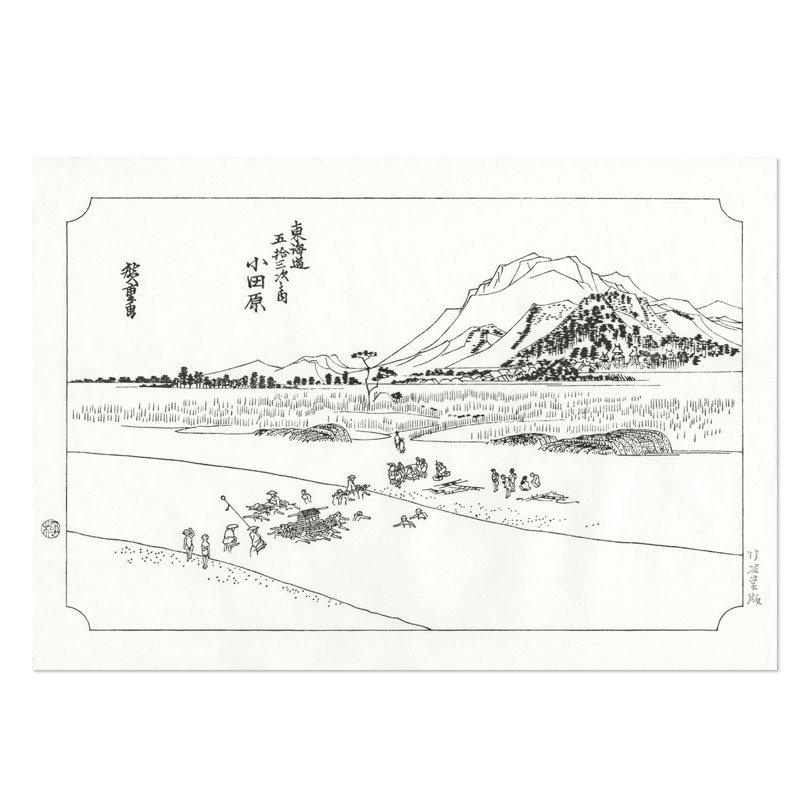 浮世絵和紙 歌川広重「東海道五十三次之内 小田原」